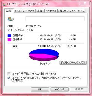 20131130_1