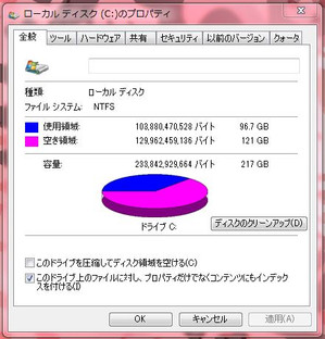 20131201_1